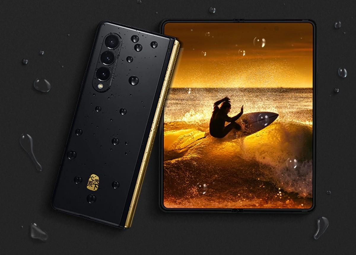 Samsung W22 5G resmi diumumkan di China
