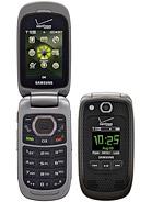 Samsung Konvoi 2