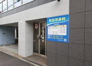 和田耳鼻咽喉科(広島市南區   宇品四丁目駅)の地図・アクセス   EPARKクリニック・病院