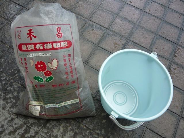 自製·營養·自製植物營養液 – 青蛙堂部落格