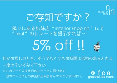5%off !!