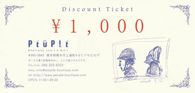 people ticket