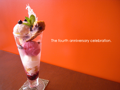 The fourth anniversary celebration.
