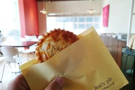 10/17はパイの日。