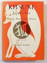 Kitsune book cover