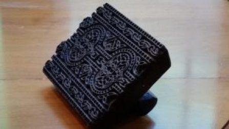 block-print-stamp