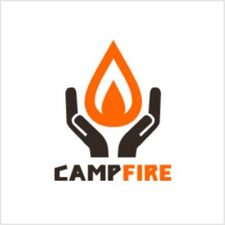 CAMPFIRE(株式会社ハイパーインターネッツ)