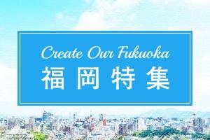 fukuoka_180508-4