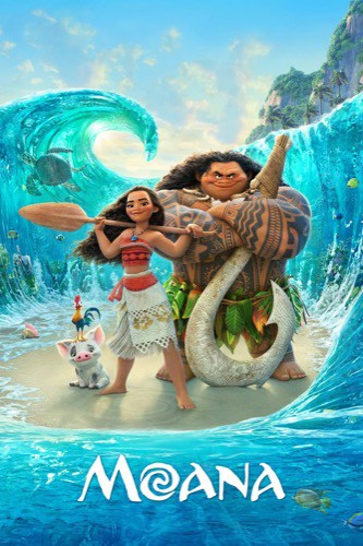 Moana 2016 movie poster