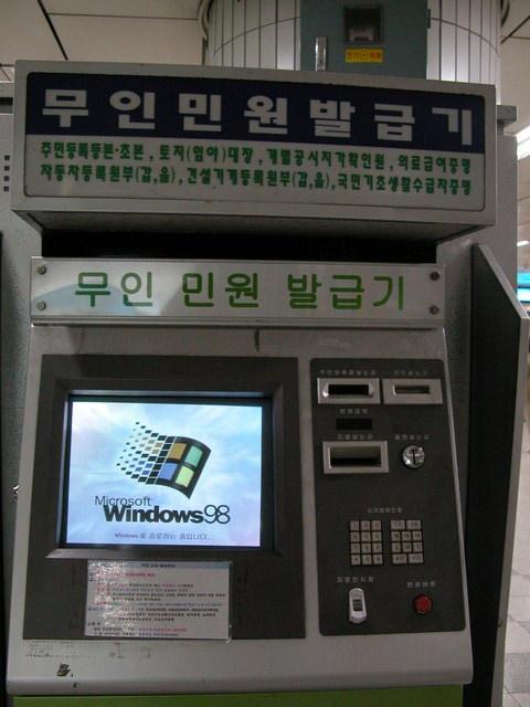 Feayn Org Lewis Why_i_am_glad_i_dont_have_a_korean_bank_account Jpg