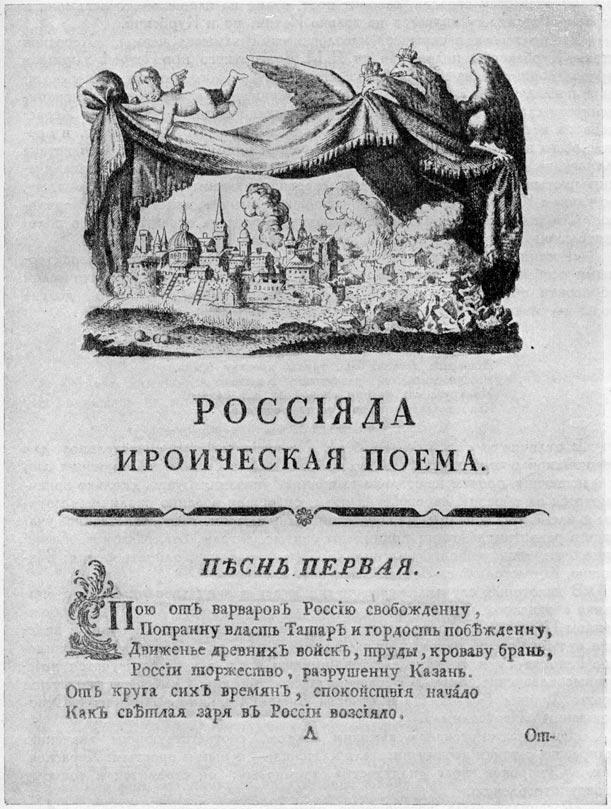 ОКО ПЛАНЕТЫ > Версия для печати > Русская литература