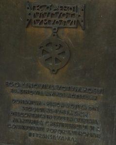 (Detaliu) Monumentul dedicat Donariului