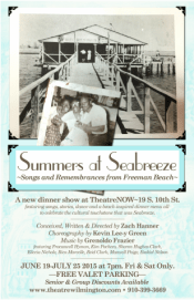 summers-seabreeze-2