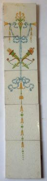 Beautiful original continuous panel of 5 tiles (only one panel) $135