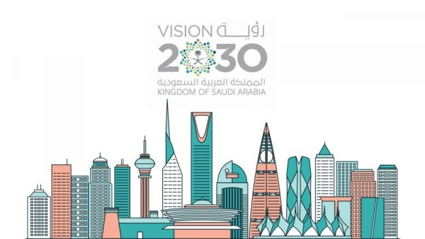 960-saudi-arabia-announces-vision-2030-envisages-economic-reforms