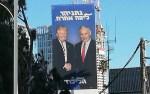 Altos del Golán: mitos y verdades