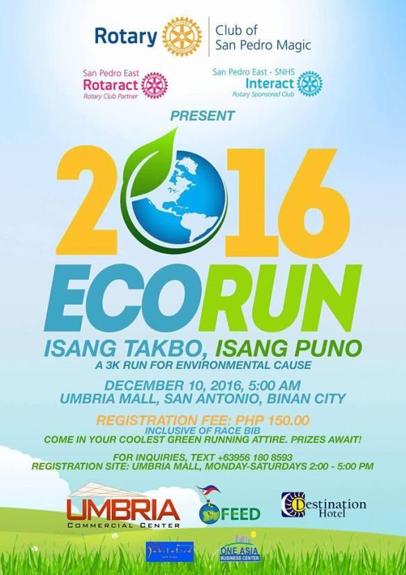 Poster of 2016 ECORUN.jpg