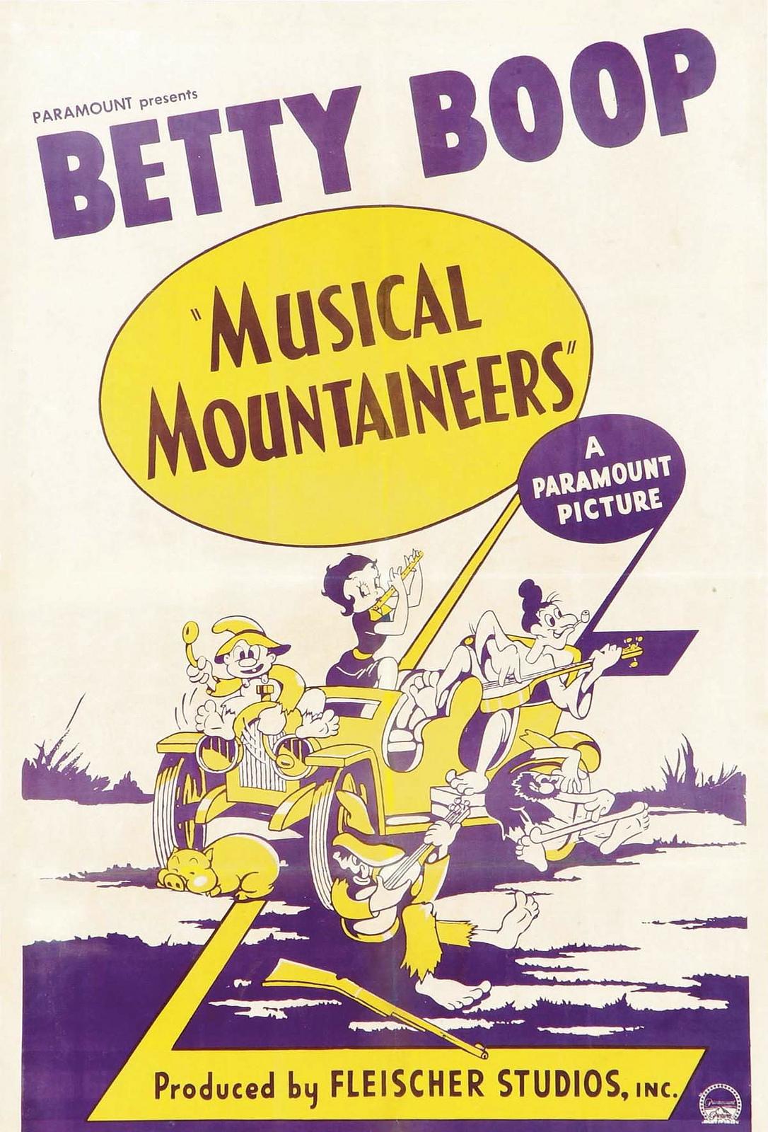 25 Art Deco Disney Movie Poster