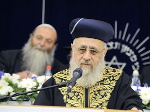 SEPHARDI CHIEF Rabbi Yitzhak Yosef