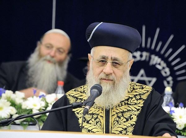 SEPHARDI CHIEF Rabbi Yitzhak Yosef