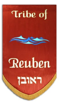 The tribe of Reuben Icon - Fmtwtoday