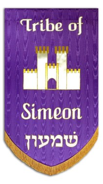 The tribe of Simeon Icon - Fmtwtoday