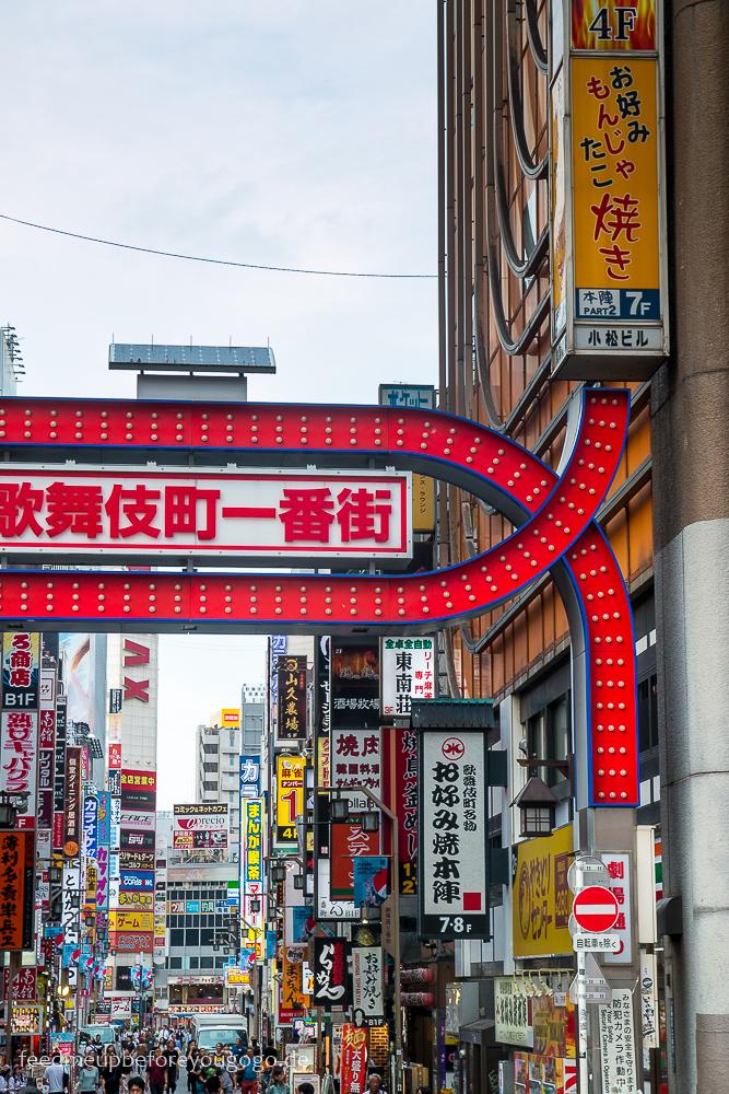 Tokio Reisetipps Shinjuku Kabukichō