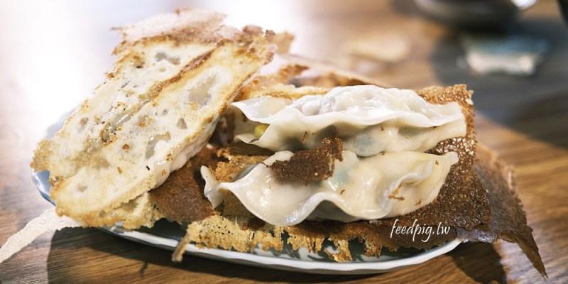 虎尾|阿香馬祖美食|德興市場內馬祖特色美食老酒麵線,鍋貼酸辣湯好吃