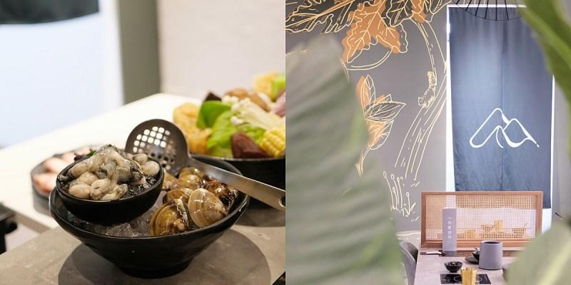 和美|森饗鍋物Senn shabu|有美感的火鍋新店,有胡椒豬肚剝皮辣椒麻油雞等特色湯頭
