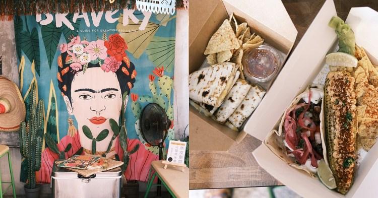 員林 Taqueria 塔可利亞  墨西哥街邊小食,好吃的塔可、起司煎餅、烤玉米,濃濃異國風情