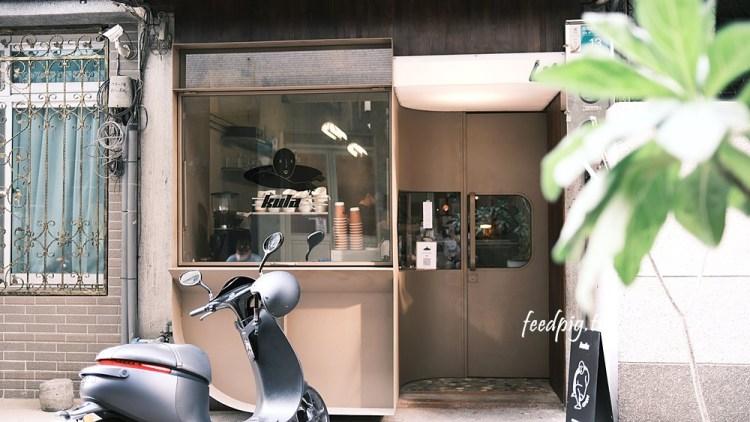 台南中西|窟仔kula|被爌肉飯耽誤的咖啡店,本事空間製作所設計