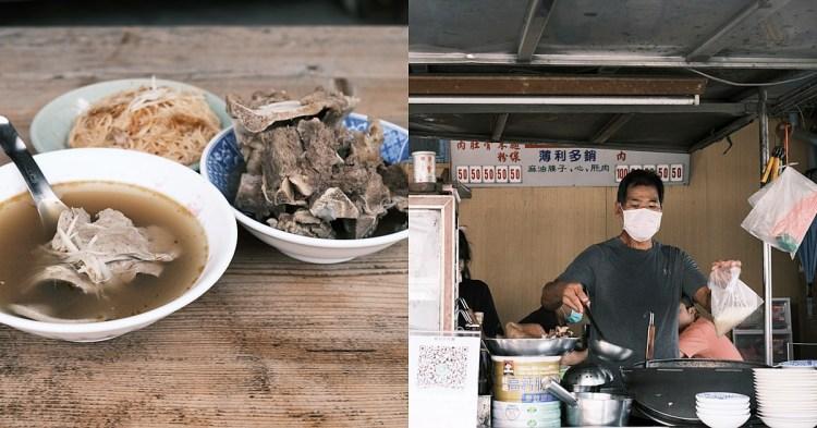 嘉義|北興街橋下羊肉攤|隱密老店好味道,不腥羶,湯頭好內用可續