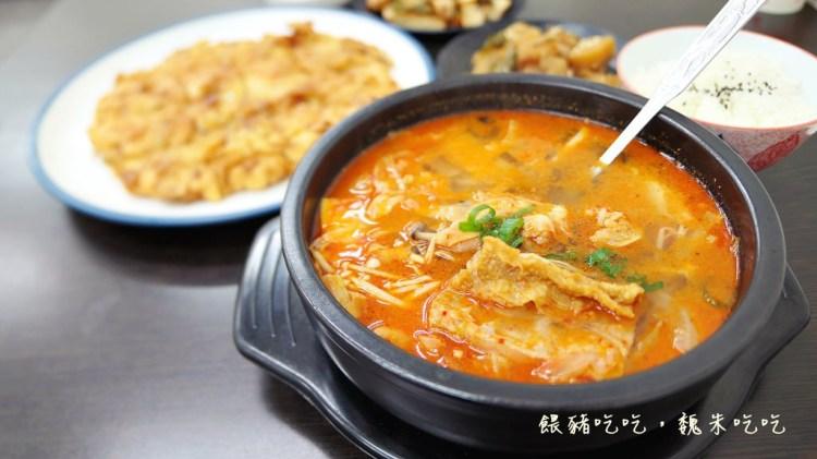 |彰化員林| 春蕪韓風小廚 | 平價好吃韓式小店,海鮮煎餅推推