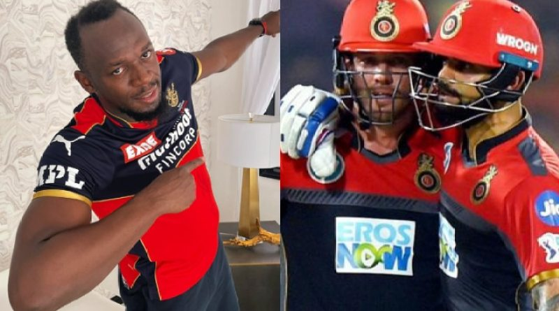 IPL 2021: I'm Still The Fastest Cat Around' Says Bolt In RCB Jersey; Here's How Kohli And de Villiers Reacted
