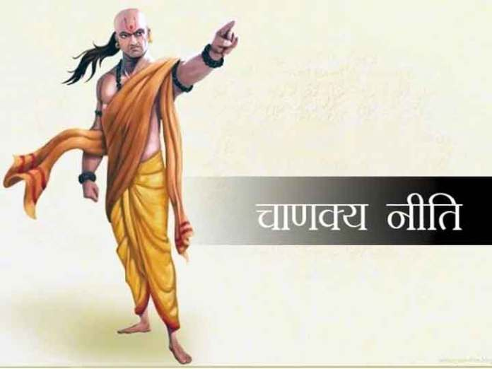 Chanakya Niti: These things cause rift in friendship and relationships, know today's Chanakya Niti