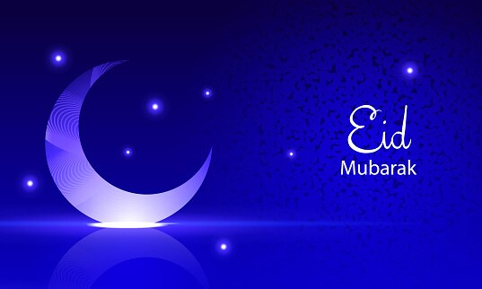 Happy Eid-ul-Fitr 2021: Best Eid Mubarak Wishes, Messages, Quotes, WhatsApp Status, Images To Share
