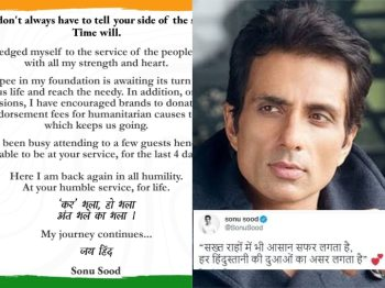 Sonu Sood Shares First Reaction After He Was Accused Of Rs 250 Crores Financial Irregularities