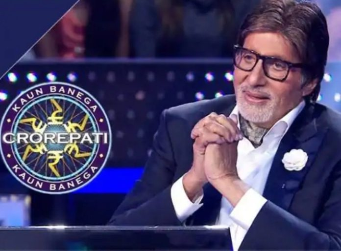When Amitabh Bachchan's collegiate collided as an expert in KBC 13, the megastar gave such a reaction