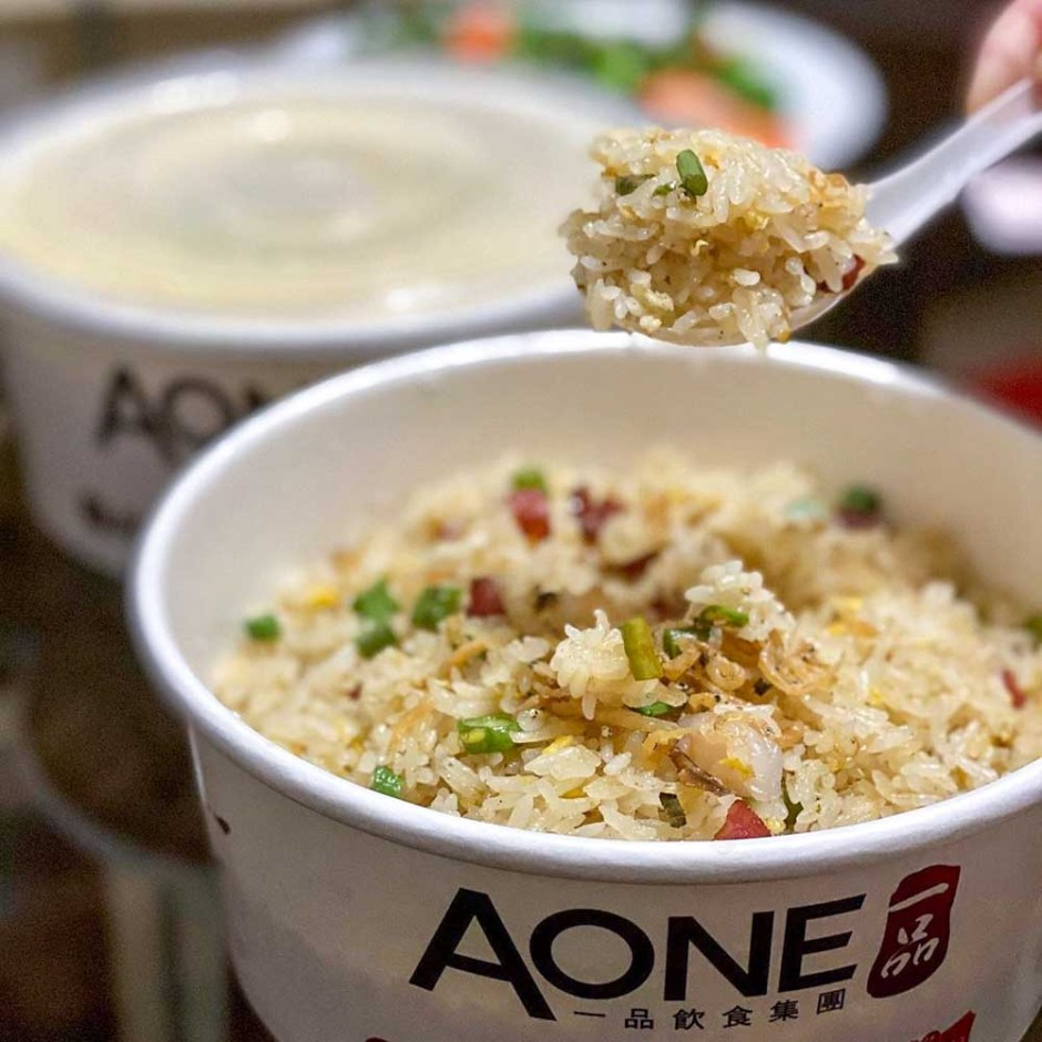A-One Claypot House - Yang Zhou Fried Rice 扬州炒饭