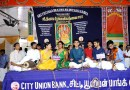 A talk with Amruthavarshini on Thiruvaiyaru Aradhanai