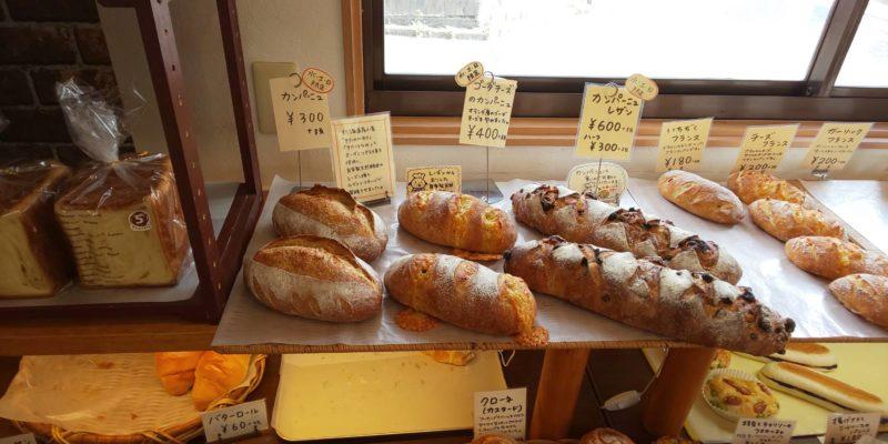 アンティム ハード系パン