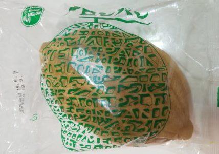 袋入り楕円形メロンパン