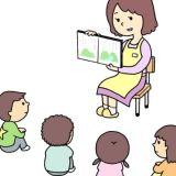 子供図書館