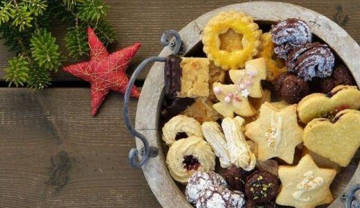 ムーンライトクッキーの冷凍生地はどこで売っている?販売店舗はイオン?通販購入できる?