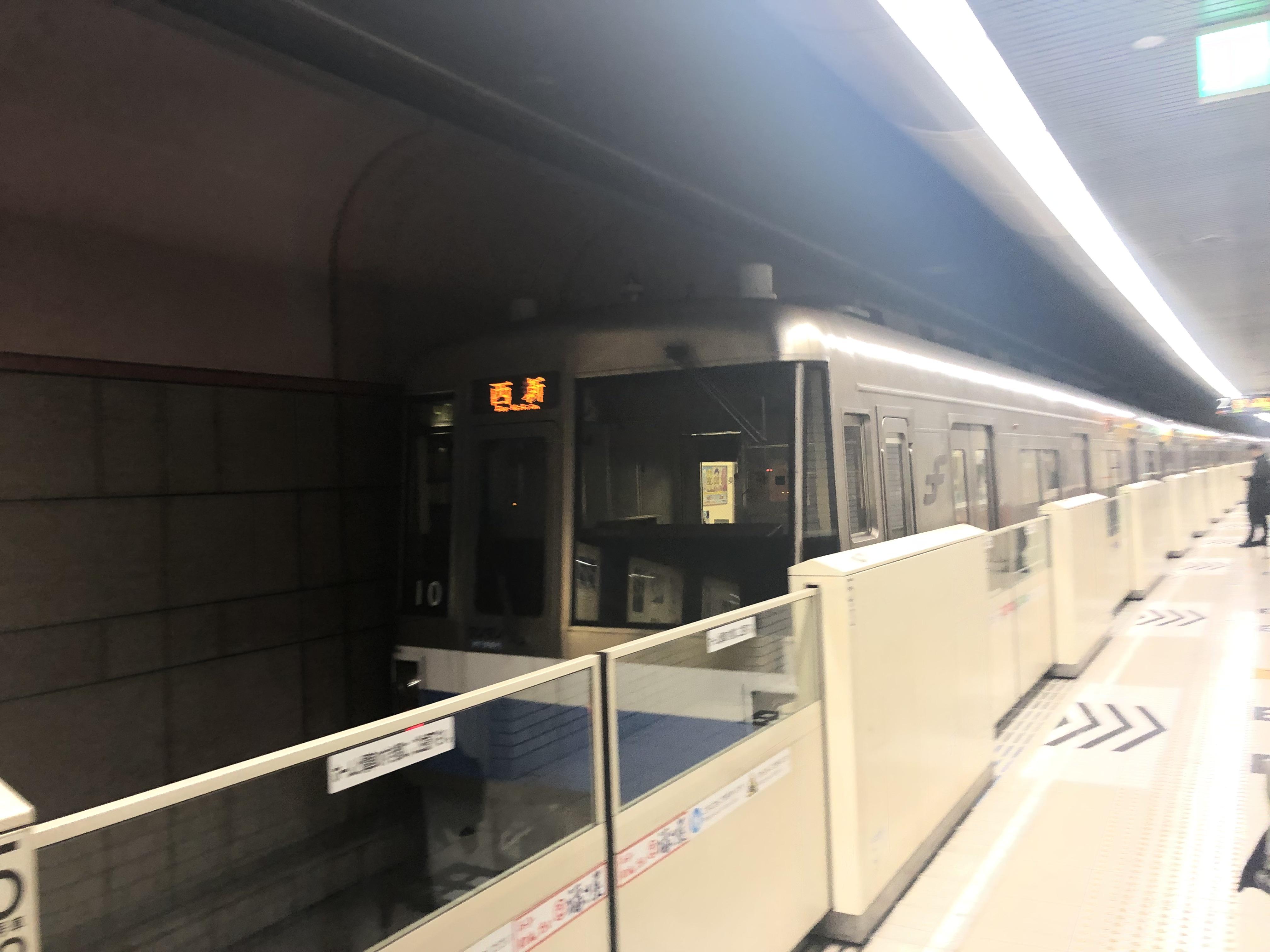 福岡市營地鐵 | Feel Fukuoka Japan