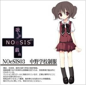 NOeSIS 03 画像