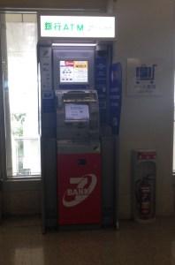 那覇空港 充電 携帯 スマホ