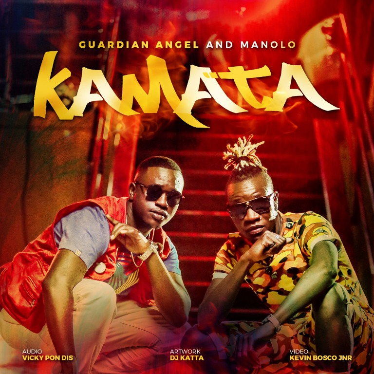 Kamata - Guardian Angel x Manolo (Mp3 Download + Lyrics)