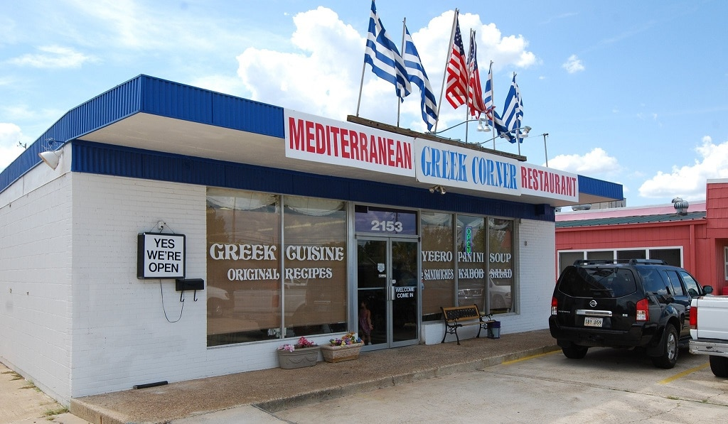 Nearest Greek Food Restaurant