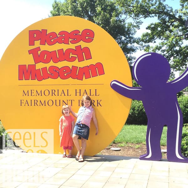 Kids in front of the Please Touch Museum